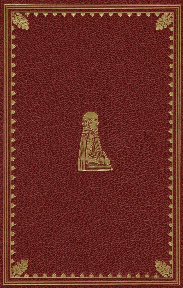 Гамлет принц Датский ( Шекспир У. )