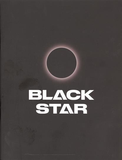 "Тетрадь 48л кл. ""Black Star"", Black Star"