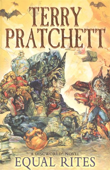 Pratchett T. Equal Rites terry pratchett unseen academicals