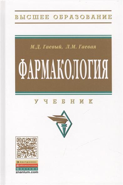 воробьева л. в. семейное право - фото 7