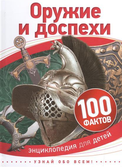 Божественное тело по соседству манга на русском читать