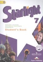 Английский язык. Starlight Student`s Book. Учебник. 7 класс