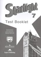 Английский язык. Starlight Test Booklet. 7 класс. Контрольные задания