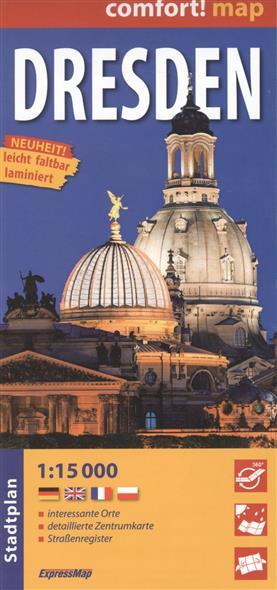 Dresden. Ламинированная карта