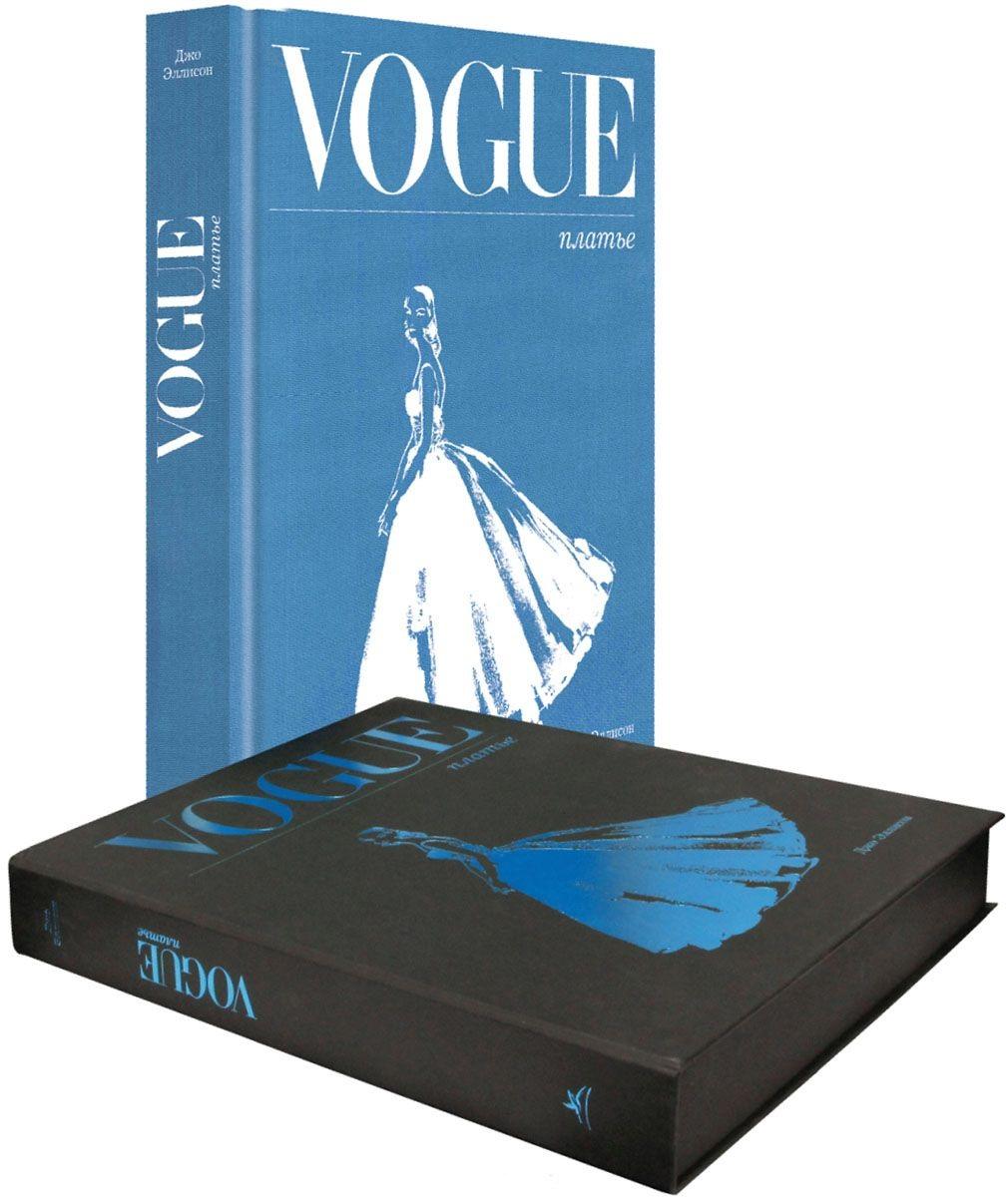 Эллисон Дж. Vogue. Платье женское платье 2015 vogue