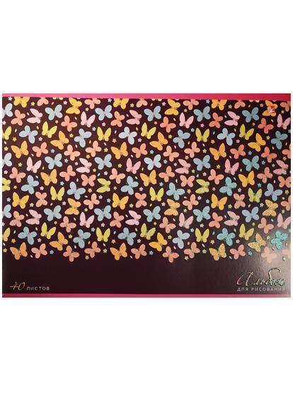 """Альбом для рисования 40л А4 """"Разноцветные бабочки"""" мел.картон, выб.лак, блестки, Unnika"""