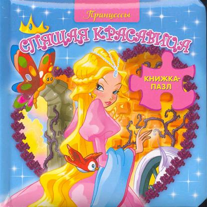 Спящая красавица Принцессы сувенир закладка спящая красавица набор 7 штук
