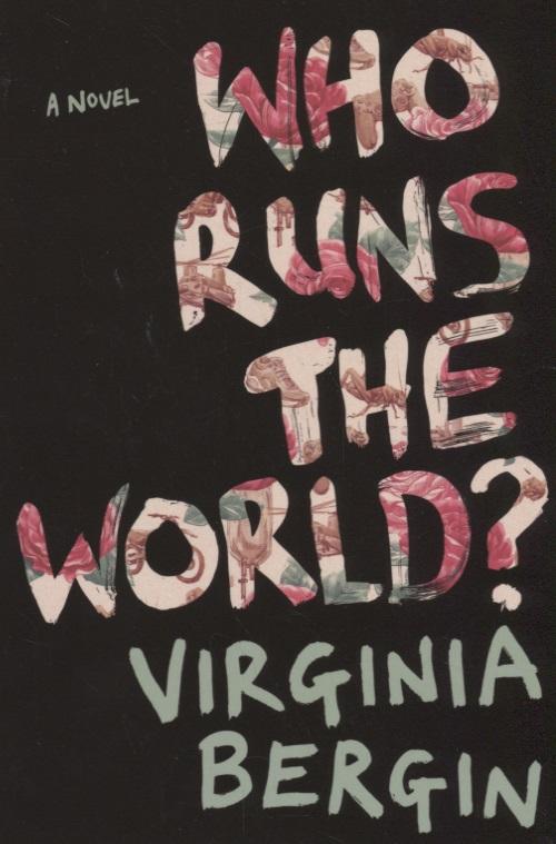 Bergin V. Who Runs the World? худи print bar who runs the wolrd girls