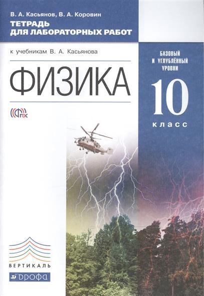 Решебник Перевод по Английскому языку 8 Класса Дворецкая
