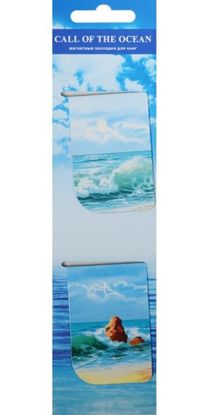 "Магнитные закладки ""Call of the Ocean"", 2 шт"