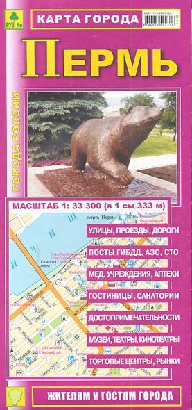 Карта г. Пермь монитор пермь
