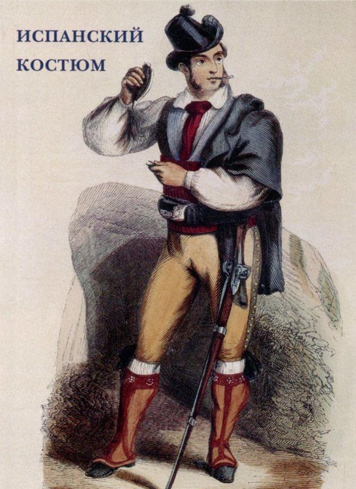 Испанский костюм. Набор открыток