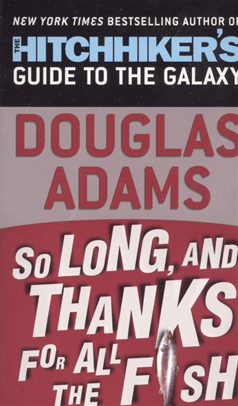 Adams D. So Long, and Thanks for All the Fish berry adams пиджак