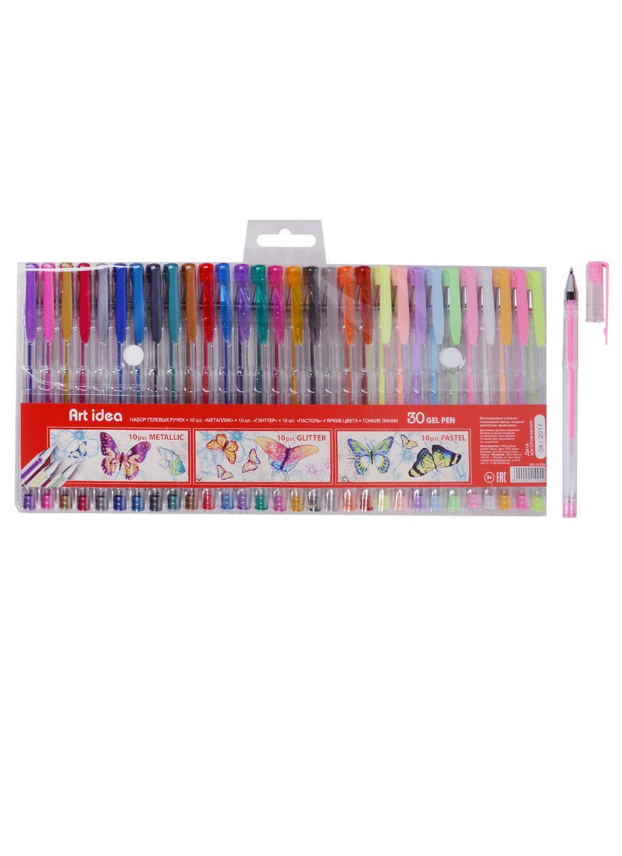Ручки гелевые 30цв пл/уп, Art idea