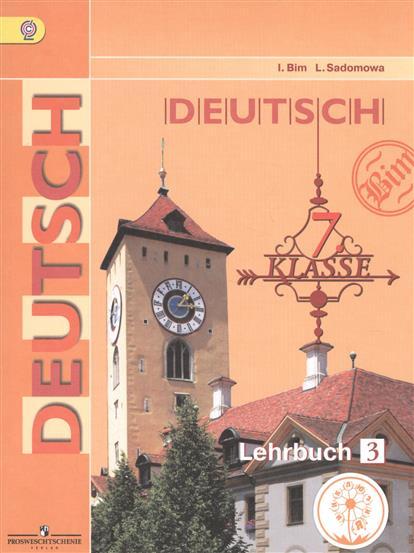 Немецкий язык. 7 класс. Учебник для общеобразовательных организаций. В четырех частях. Часть 3. Учебник для детей с нарушением зрения
