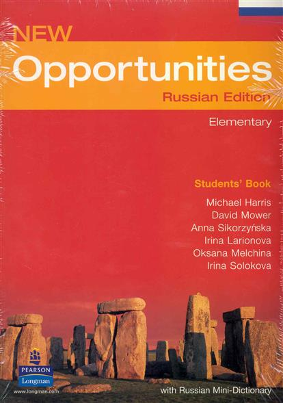 d r harris Harris M., Mower D. New Opportunities Elementary Sts' Bk