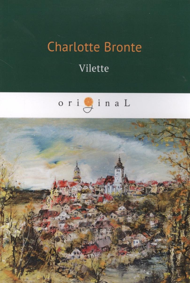 Bronte C. Vilette vilette