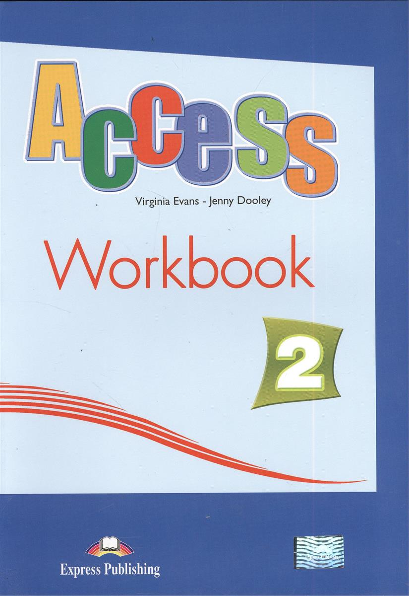 Evans V., Dooley J. Access 2. Workbook. Рабочая тетрадь silicone heat resistant mat orange
