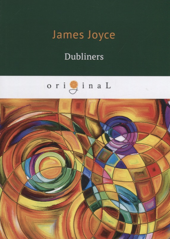 Joyce J. Dubliners ISBN: 9785521070961 young dubliners young dubliners with all due respect the irish sessions