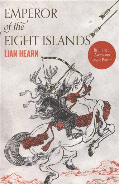 Hearn L. Emperor of the Eight Islands