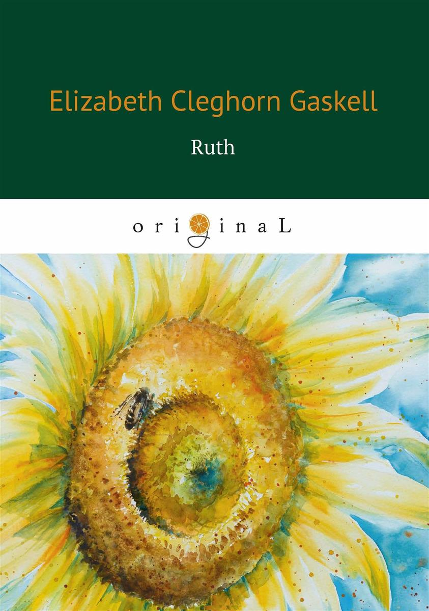 Gaskell E. Ruth gaskell e mr harrison's confessions