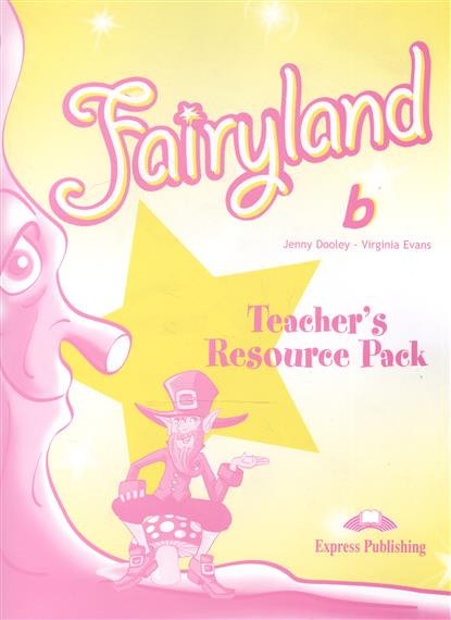 Evans V., Dooley J. Fairyland b. Teacher's Resourse Pack dooley j evans v fairyland 2 my junior language portfolio языковой портфель