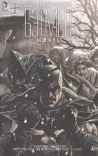 Бэтмен: Ноэль