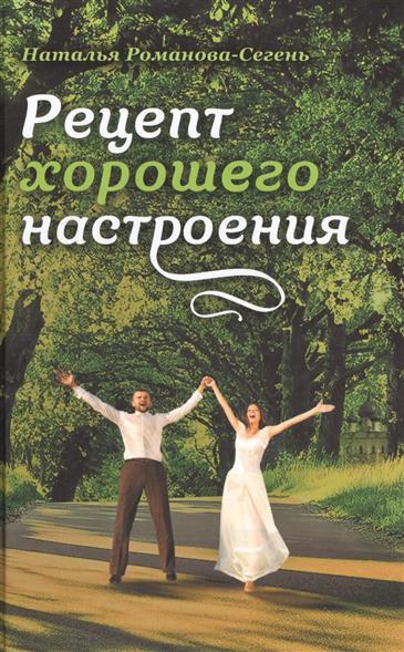 Зеленая серия надежды (комплект из 13 книг) серия литературных мемуаров комплект из 27 книг