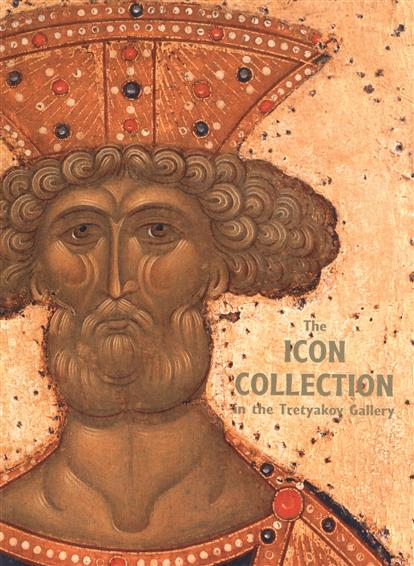 The Icon collection in the Tretyakov Gallery