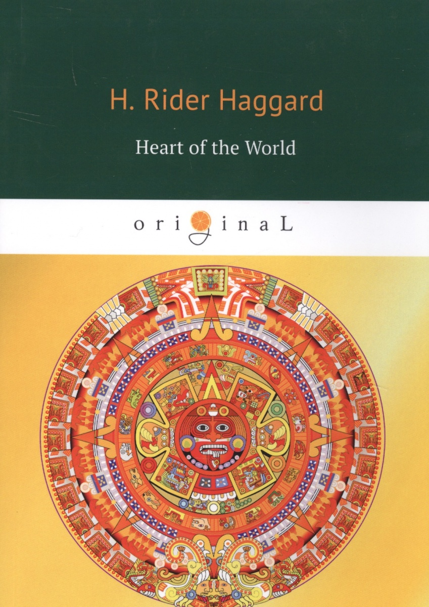 Haggard H. Heart of the World h rider haggard the virgin of the sun