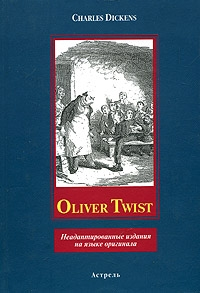 Dickens C. Oliver Twist dickens c a christmas carol книга для чтения