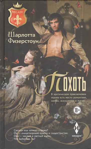 eroticheskiy-forum-fisting