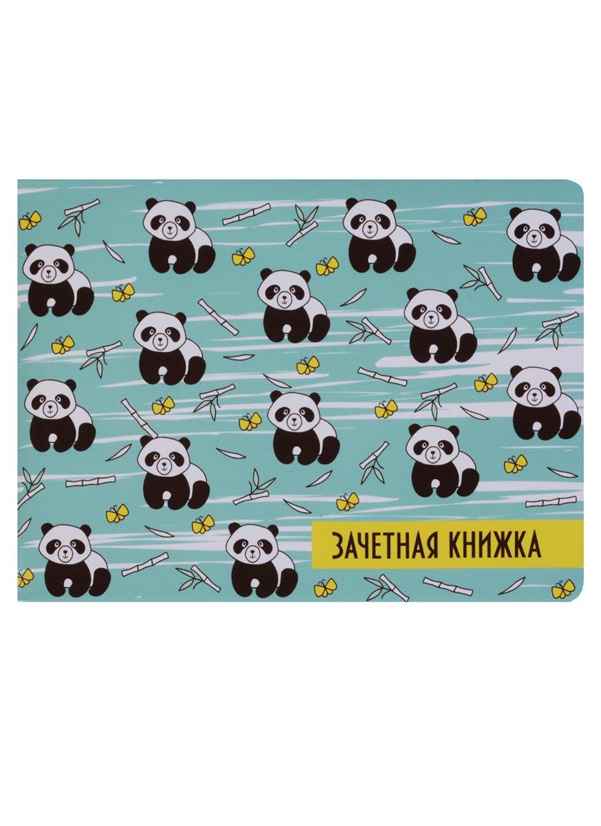 Обложка для зачетной книжки Панды с бамбуком