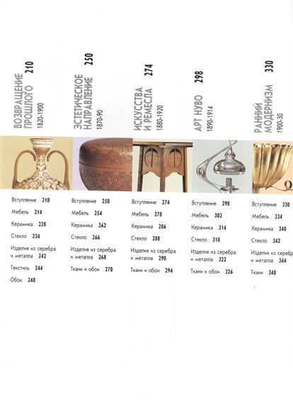 Райли н. элементы дизайна