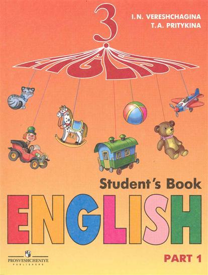 Английский язык 3 кл Учеб. 2тт