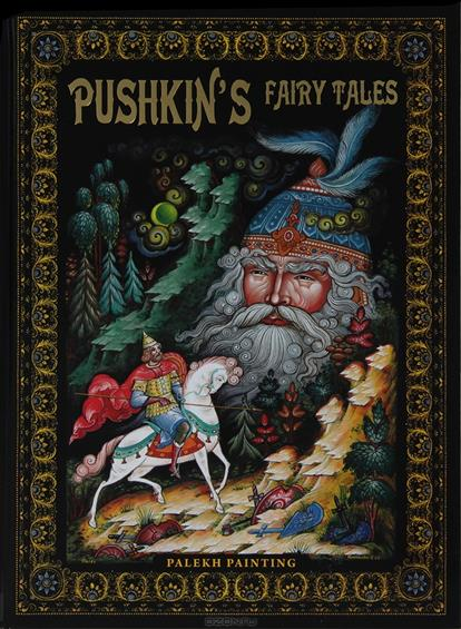 Пушкин А. Pushkin`s Fairy Tales orleansky a russian fairy tales на английском языке