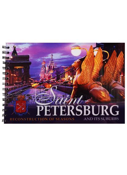 Anisimov Y. Saint-Petersburg. Reconstruction of Seasons. And its Suburbs. Санкт-Петербург. Реконструкция времен года saint petersburg for visitors