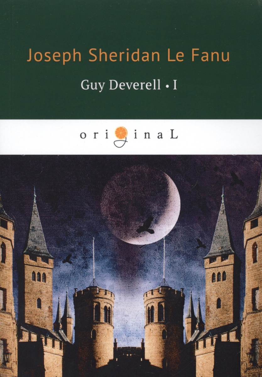 Le Fanu J. Guy Deverell I ISBN: 9785521071302 le fanu j haunted lives