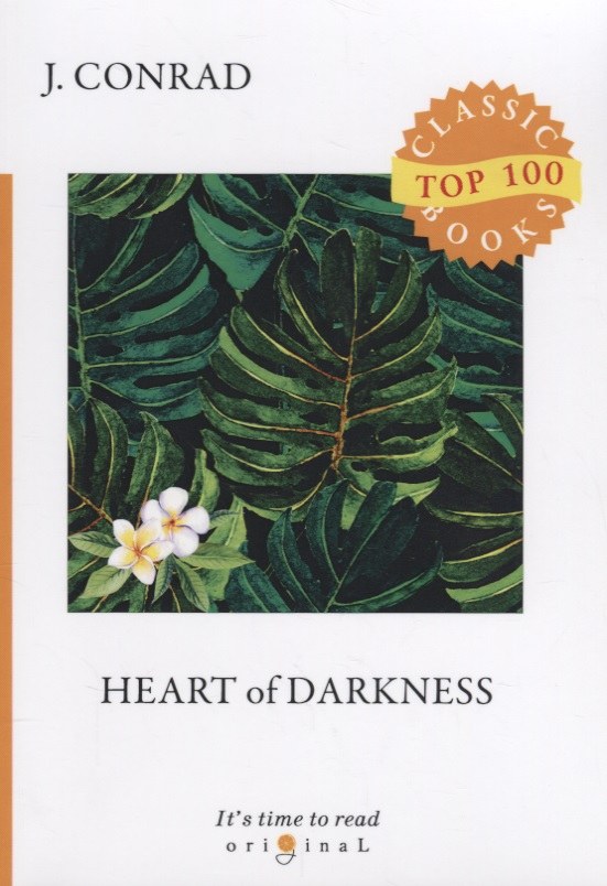 Conrad J. Heart of Darkness ISBN: 9785521075713 heart of darkness ned bk d