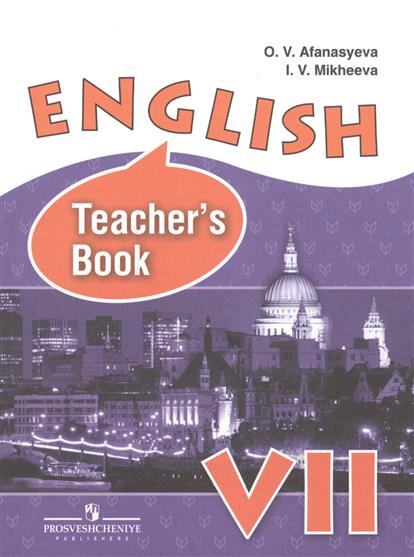 English. Teacher's Book VII
