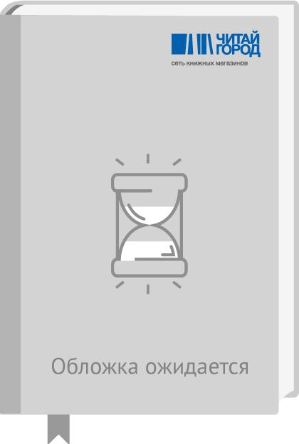 Горбунова Н. Все мужчины мира