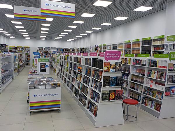 «Читай-город» в Калуге