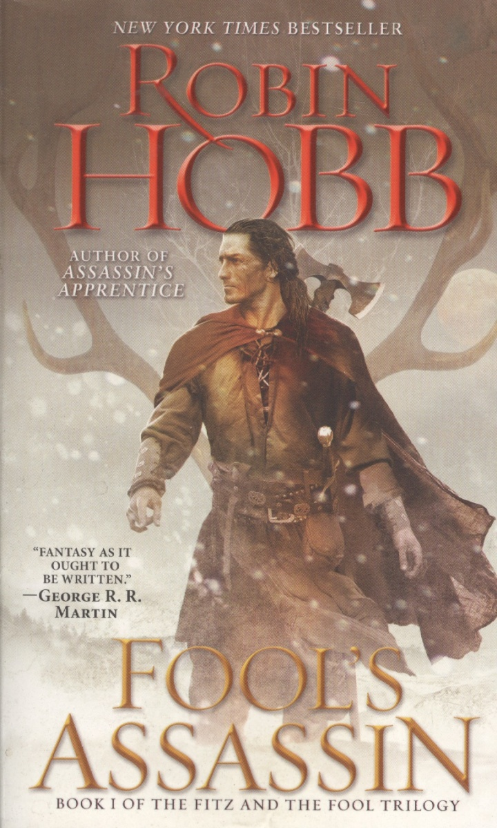 Robin H. Fool`s Assassin: Book I of the Fitz and the Fool Trilogy beaudoin s wise young fool