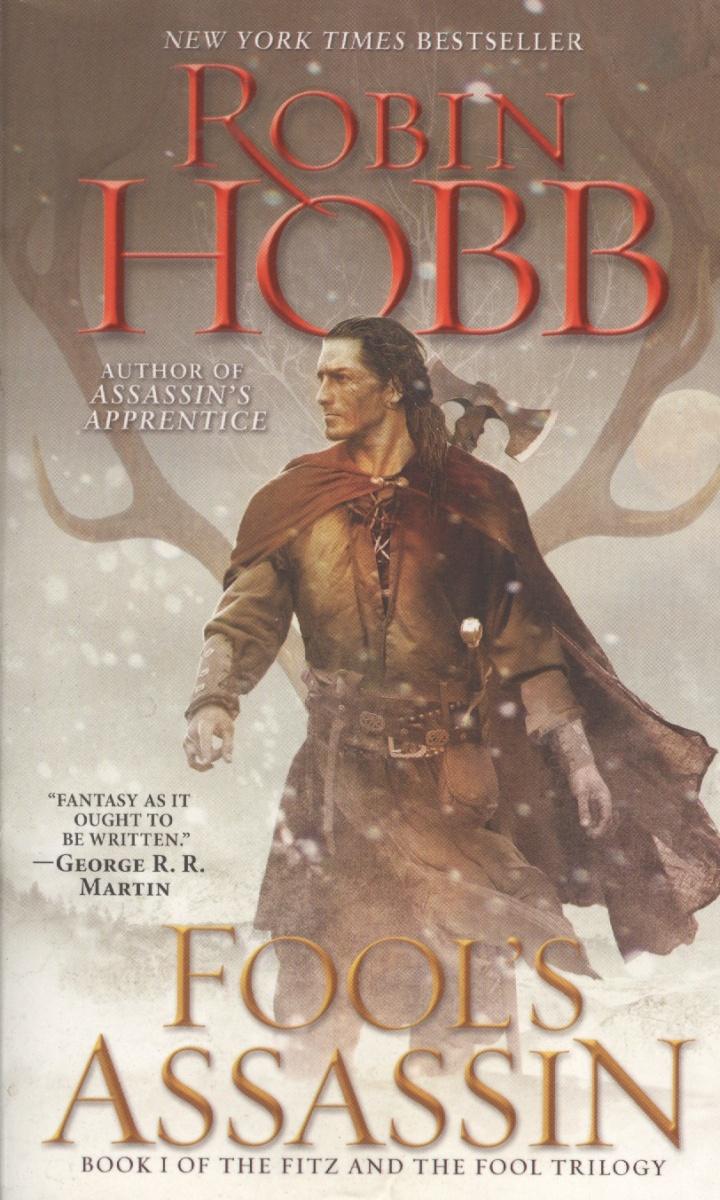 где купить Robin H. Fool`s Assassin: Book I of the Fitz and the Fool Trilogy по лучшей цене