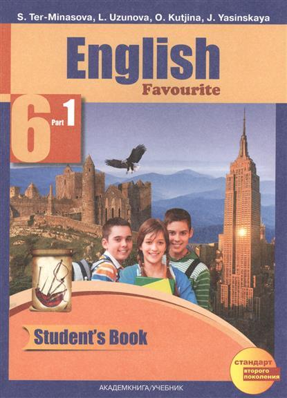 Английский язык. 6 класс. Учебник для общеобразовательных учреждений. В двух частях. Часть 1
