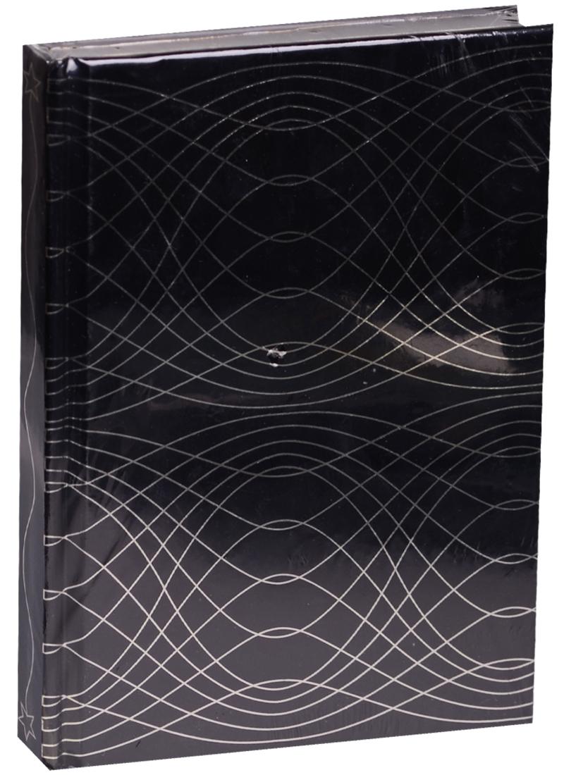 Дневник Дзен Волны. Для магических записей (127х178) валерий михайлов дневник дзен террориста 2013 2015