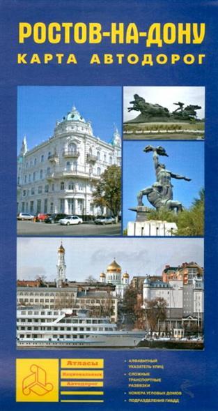 Карта а/д Ростов-на-Дону