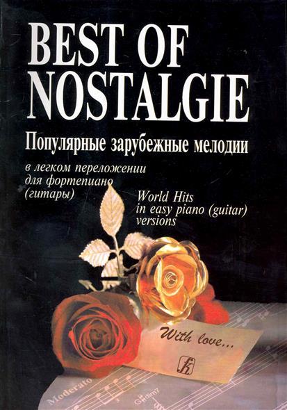 Best of Nostalgie Популярные зарубежные мелодии…