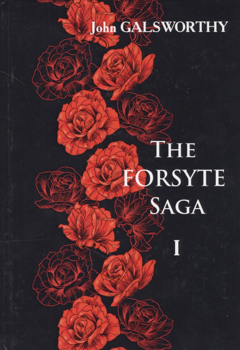 Galsworthy J. The Forsyte Saga. Volume 1. The Man of Property. Interlude: Indian Summer of a Forsyte. Книга на английском языке usagi yojimbo saga volume 7