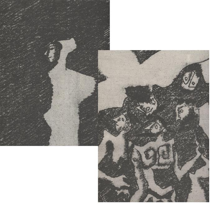 Павлов В. О жизни и творчестве. Опыт автомонографии в 2 книгах (комплект из 2 книг) патология кожи комплект из 2 книг